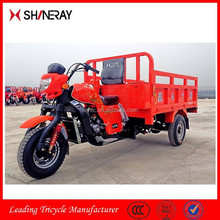 Motorcycle With Three Wheels/Tricycle Cargo Bike/Three Wheel Motorcycle Scooter
