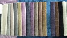 New design polyester stretch jacquard ice velvet sofa fabric & cushion cover