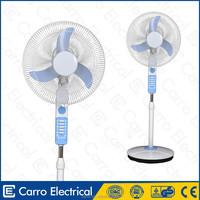 """Lastest model 12v 16"""" 18"""" cooling solar pedestal fan bajaj pedestal fan"""