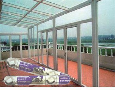 Sealing aluminum window and wood