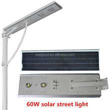 60w led solar street light all in one safe and reliable operation