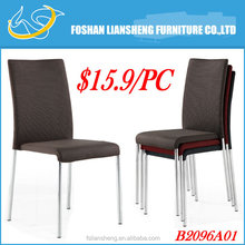 FOSHAN LIANSHENG PROMOTION COLORFUL FABRIC CHAIR WITH CHROME LEGS 2(ROUND TUBE LEGS)