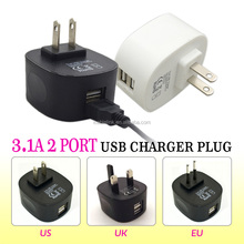 uk wall charger uk travel charger 5V 2.1A 3.1A 4A 6A 7A 10W 15W 20W 30W 35W Dual 4 5 6 7 8 10 Port for samsung charger uk