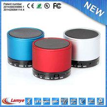 smart car speaker woofer with fm radio
