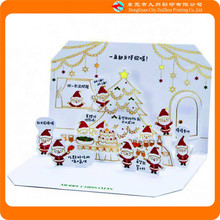 Fashion Folding paper craft greetings cards