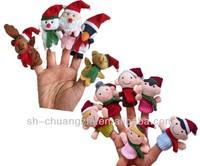 Popular finger Puppet Animal Toy Xmas Gift Party Bag Filler Plush