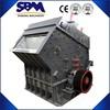 Pf series horizontal shaft impact crusher machine ,portable crusher price