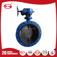 Handle lever type Iron butterfly valves in the medium temperature