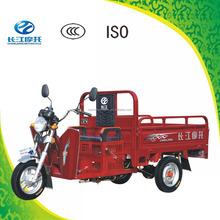 Three wheel gasoline motor scooter for cargo with ccc certificate