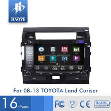 Competitive Price Small Order Accept Navigation System For Toyota Land Cruiser 150