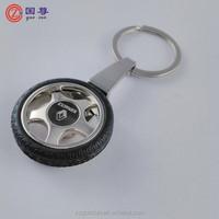 Souvenir Promotional Car Wheel Tyre Car Logo Keychain/ Metal Turbo Key Chain
