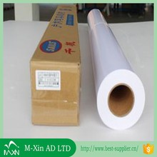 Guangzhou Mingxin advertisement material lucky photo paper for inkjet printing