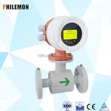 auto smart electromagnetic flow meter