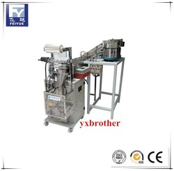Automatic small electronic parts counting packing machine