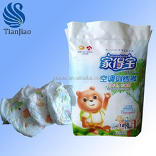 New Factory price, economical, disposable, US Domtar pulp, Japan SAP pull up baby diapers