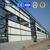 Prefab workshop steel construction type of steel structures pre engineering workshop factory