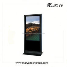 Stand alone indoor wireless wifi digital multimedia computer system