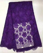 Tokay Style Lace New Design 2015 Cheap African High Quality Cord Lace Fabric, Purple Seashell Embroidered Guipure Lace Fabric