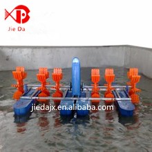 1HP/2HP/3HP Aquculture equipment used aerator for sale