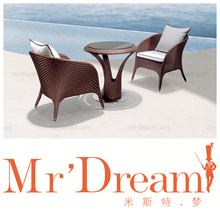 MR DREAM outdoor furniture, garden rattan furniture coffee table and chairs