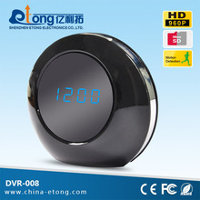 High quality and cheap price micro 5M pix CMOS pinhole hidden alarm clock security camera(DVR-008)