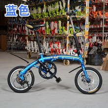 2015 folding bicycle with Shifting 7-speed sport type foldable bicycle for kids Alumium Mechanical disc brake bicycle