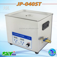 Skymen cleaning tools equipment Digital Ultrasonic water tank cleaning equipment manufacturer