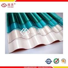 Colores de policarbonato de chapa ondulada de techo de plástico utilizado para material de construcción