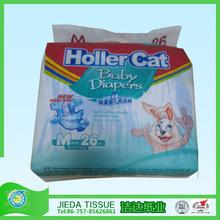 OEM good Quality Disposable sleepy baby diaper