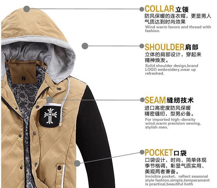 мужской пиджак, мужской весной и прилив осенний наряд молодой Хан издание Мужская куртка с капюшоном