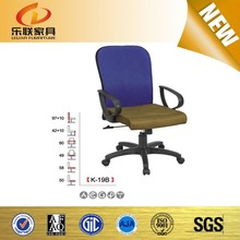 colorful blue mesh chair/full mesh executive /plastic staff chair