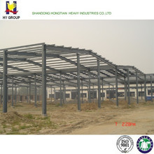 Steel structure large span building