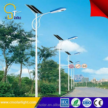 High Lumen Hot Sale All In One Outdoor Led Solar Street Light for Road and garden