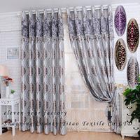2015 new design European high-grade jacquard polyester curtain