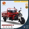 New Product Big Capacity 200CC Cargo Use Three Wheel Motorcycle Made in China SD200ZH-L