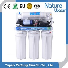 Cinco etapa doméstica ro purificador de agua( nw- ro50- e2)
