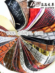 IPU knitted synthetic leather pvc leather for sofa furniture upholstery