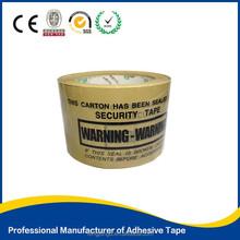 custom printed packing tape