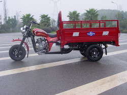 2015 new design Chinese 300cc strong power motorcycle