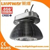 china led lighting 120 watt EL-HK 120 Led high bay light