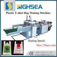 HSGN-450 pe automatic t-shirt plastic bag making machines