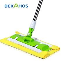 Bekahos 2015 New easy 360 spin sweeper 2 refills and microfiber flat mop big industrial flat mop