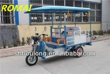 Romai passenger 3electric car/ china rickshaw/ battery rickshaw