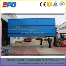 mbr containerized Wastewater/sewage Treatment equipment hot sale 2015 with low price good quality