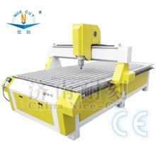 NC-1325 2015 surfboard wood cnc machine price list
