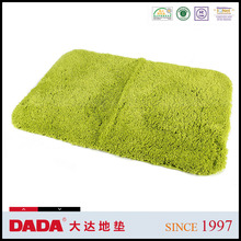 brand carpets and mats
