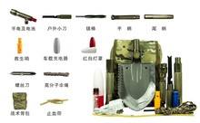 Multi-functions Outdoor Gear as Hoe ,Saw , Shovel,Hammer,