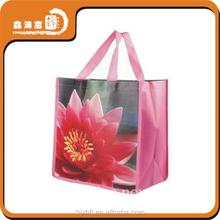 pp promotional flower printed non-woven shopping bag