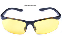 Men's imitation of aluminum magnesium polarized sunglasses polarizer glasses riding a sporty bike NVG 8002