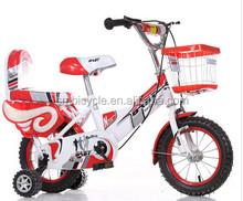 Kids' bike for 3-6 years old children